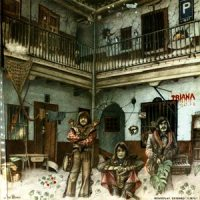 Triana – El Patio (1975)